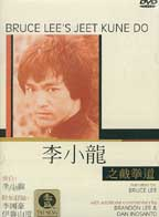 Bruce Lee's Jeet Kune Do