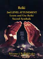 Reiki - 2nd Level Attunement