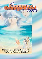 Kimagure Orange Road Movie 1- I Want to Return to That Day