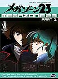 Megazone 23 - Part 1