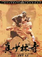 Legend of Kung Fu Hero
