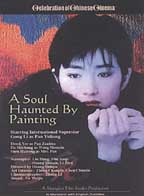 Soul Haunted By Painting