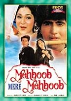 Mehboob Mere Mehboob