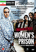 Women's Prison