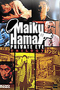 Maiku Hama, Private Eye - Trilogy