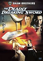 Deadly Breaking Sword