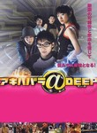 Akihabara@DEEP: The Movie