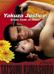 Yakuza Justice: Erotic Code Of Honor