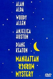 Manhattan Murder Mystery Poster
