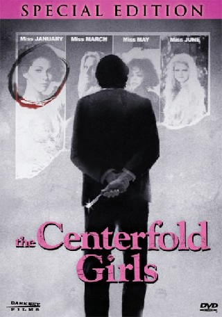 The Centerfold Girls (Girl Hunter)
