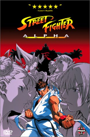 Street Fighter Zero (Street Fighter Alpha)