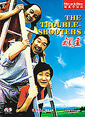 The Trouble-Shooters