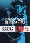 Jingi naki tatakai: Hiroshima shito hen(Battles Without Honor and Humanity: Deathmatch in Hiroshima)