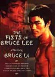 Fu ji (Fists of Bruce Lee)