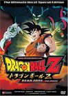 Doragon b�ru Z 1: Ora no Gohan wo kaese (Dragon Ball Z: Dead Zone)