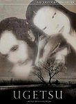 Ugetsu monogatari 