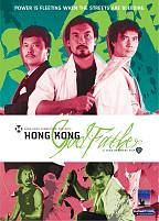 Jian dong xiao xiong (Hong Kong Godfather)