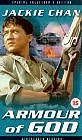 Armour of God (Long xiong hu di) (Operation Condor 2)
