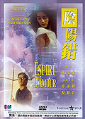 Esprit d'Amour (Yam yeung choh)