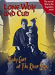 Lone Wolf and Cub - Baby Cart at the River Styx (Kozure �kami: Sanzu no kawa no ubaguruma) (Shogun Assassin)