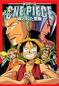 One piece: Norowareta seiken (One Piece: The Curse of the Sacred Sword) (One Piece Movie 5)