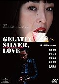 Gelatin Silver, Love (Zerachin shirub love)
