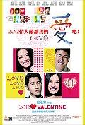 Love poster & wallpaper