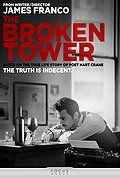 Broken Tower poster &amp; wallpaper
