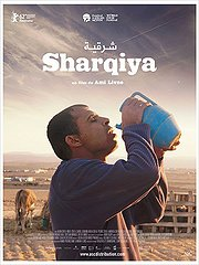 Sharqiya