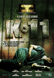 K-11 Poster