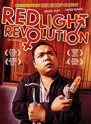 Red Light Revolution