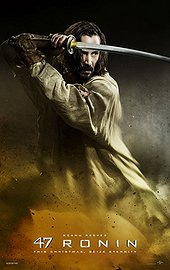 47 Ronin (2013) Movie Poster