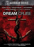 Masters of Horror: Dream Cruise: Norio Tsuruta