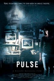Pulse (Kairo)