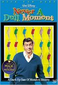 Never a Dull Moment