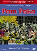 Pom Poko (Heisei tanuki gassen pompoko) (The Raccoon War)