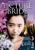 Picture Bride