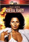 Sheba, Baby