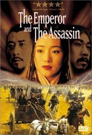 The Emperor and the Assassin (Jing Ke ci Qin Wang)