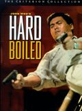 Lat sau san taam (Hard-Boiled)