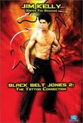 E yu tou hei sha xing (Black Belt Jones 2) (The Tattoo Connection)