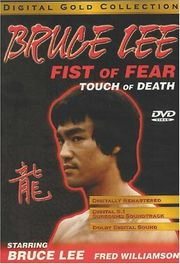 Fist of Fear, Touch of Death (The Dragon and the Cobra)