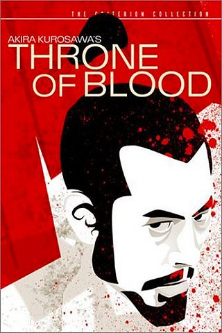 Kumonosu J� (Throne of Blood) (Macbeth)