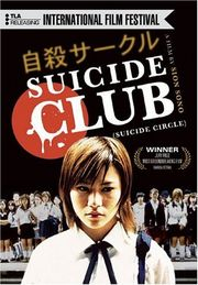 Suicide Club