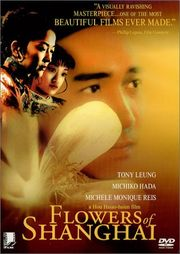 Flowers of Shanghai Poster