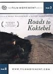 Roads to Koktebel (Koktebel)