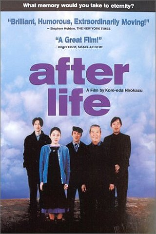 Wand�furu raifu (After Life)