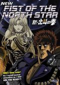 Shin Hokuto no Ken (New Fist of the North Star)
