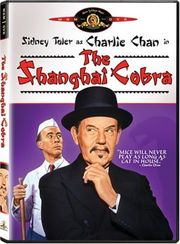 The Shanghai Cobra Poster