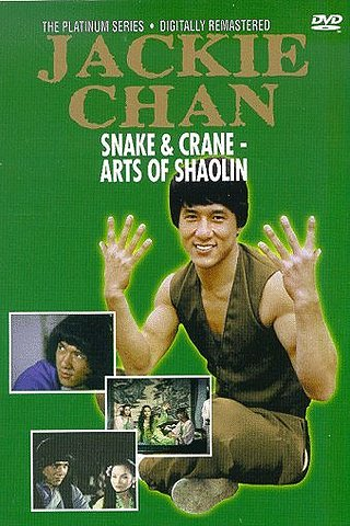 Snake and Crane Arts of Shaolin (She hao ba bu)